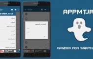 تطبيق كاسبر Casper للسناب شات Snapchat حفظ السناب للاندرويد