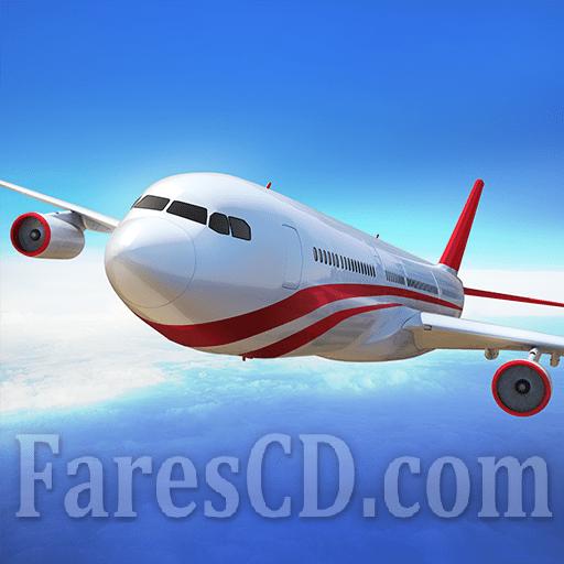 تحميل لعبة الطائرات الجميلة Flight Pilot Simulator اخر اصدار 2021 2