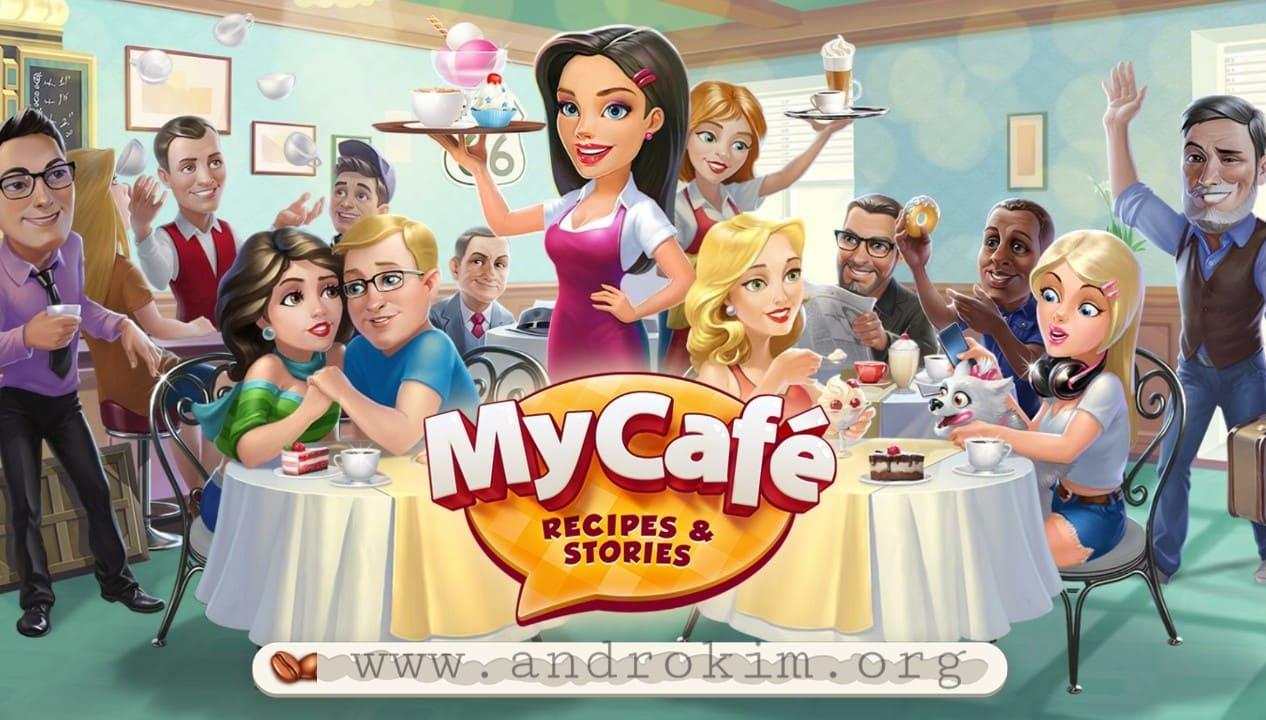 تحميل لعبة ادارة الكافية الشهيرة My Cafe اصدار 2021 كاملة 1