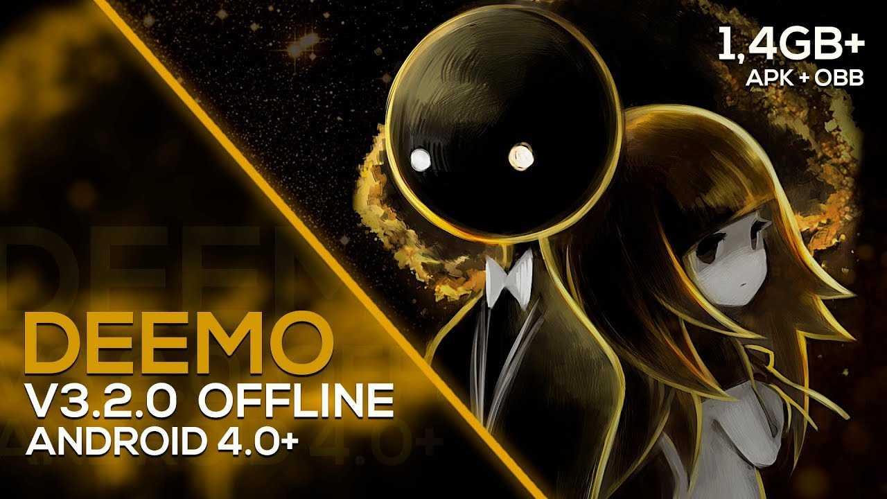 تحميل العبة الجميلة DEEMO MOD اصدار 2021 كاملة 1