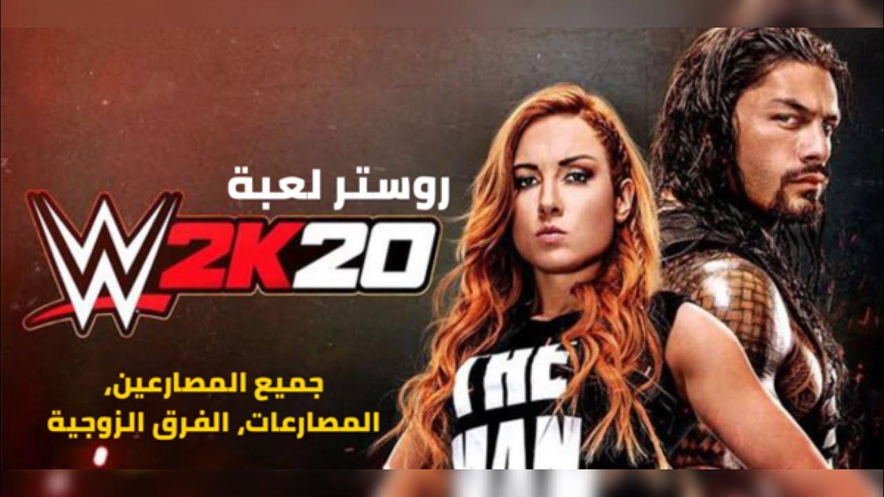 تحميل لعبة WWE Champions Free Puzzle RPG المصارعة الرهيبة جدا لي الكبار اخر اصدار 2021 2